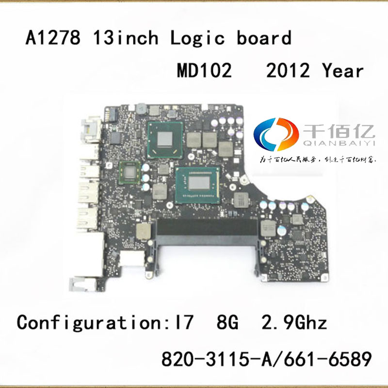 все цены на Laptop MD102 mother board for Macbook pro A1278 logic board 13'' I7 8G 2.9Ghz 820-3115-B 2012 Year онлайн