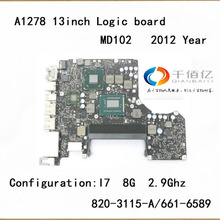 """Laptop MD102 mother board for Macbook pro A1278 logic board 13"""" I7 8G 2.9Ghz 820-3115-B 2012 Year"""