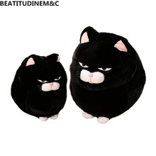 Japanese Simulation Cat Plush Toys,Creative Round Roller Doll Gift, Free Shipping!