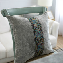 Double-faced Velvet Embroidered Gray Nordic Household Pillowcase Cushion Model Room Decoration for Sofa Car Without Filling
