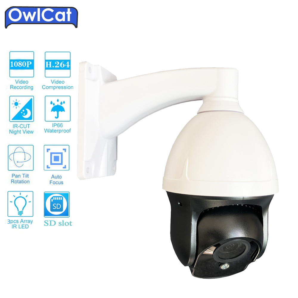 OwlCat HD 1080P Outdoor Waterproof PTZ Speed Dome IP Camera 2MP 3X Motorized Auto Zoom Varifocal IR-Cut Onvif RTSP Onvif 2.0 цены