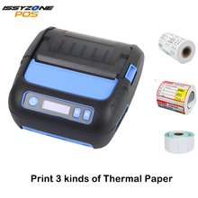 цена IssyzonePOS 80mm Sticker Label Receipt Thermal Printer USB Bluetooth Portable Printer 1D 2D Barcode Printing for Retail онлайн в 2017 году