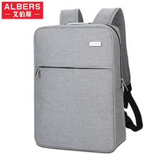 zuyu new 2019 Korean mens backpack business casual portable fashion middle school bag computer spot