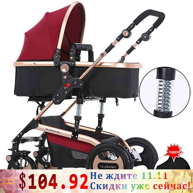 Bauhinia baby stroller high landscape can be sitting can be folded folding summer and summer children's trolley portable baby ca baby stroller high landscape can be sitting can be folded folding winter and summer children s carts light baby carriages