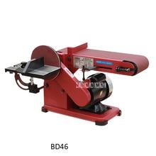 New BD46 Belt Sand Tray Machine Multifunctional Desktop Polishing Machine Woodworking Chamfering Machine 220v 375W 190 * 125mm