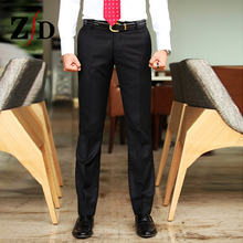 Men's fashion casual men's long pants suit pants British style trousers small trousers tide