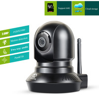 JOOAN C2C D Wireless IP Camera 1080P Network Security Camera Night Vision CCTV Camera With Two