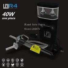 H9 881 LED DLAND