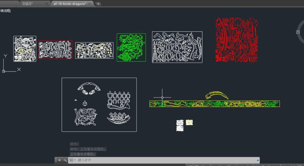 16 نوعا من ديناصور التنين DWG CAD رسم الملفات لنقش ماكينة تقطيع ...