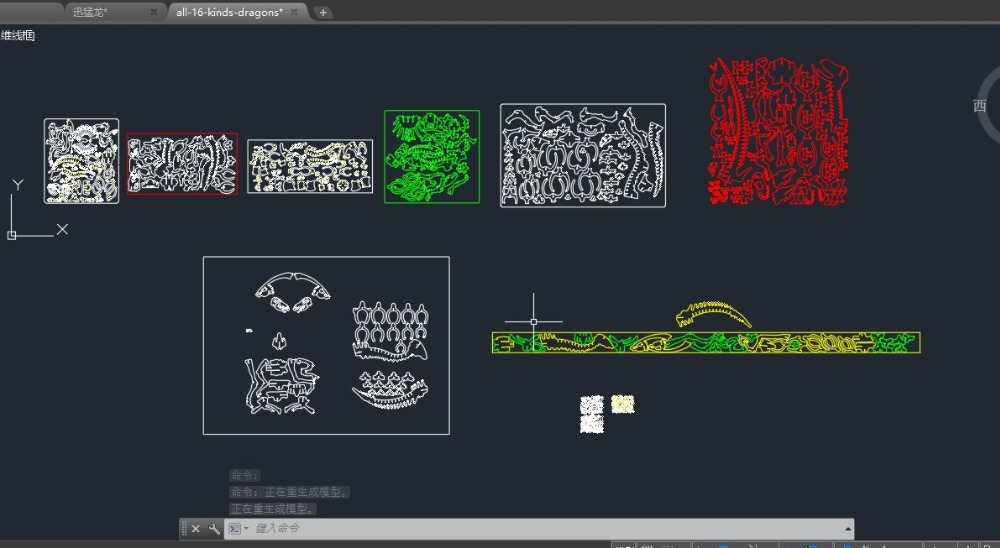 16 Kinds Of Dinosaur Dragon DWG CAD Drawing Files For Cnc Laser Cutting Engraving