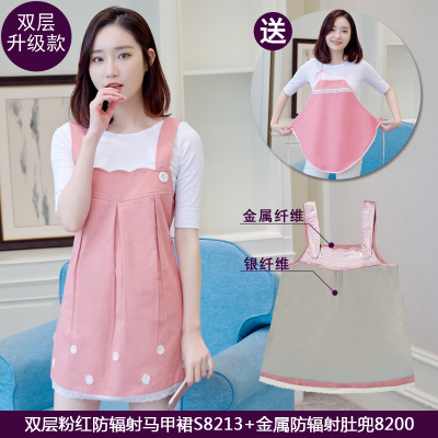 Pregnant women silver fiber computer radiation protection clothes sling loose mid-length maternity dress dress radiation suitPregnant women silver fiber computer radiation protection clothes sling loose mid-length maternity dress dress radiation suit