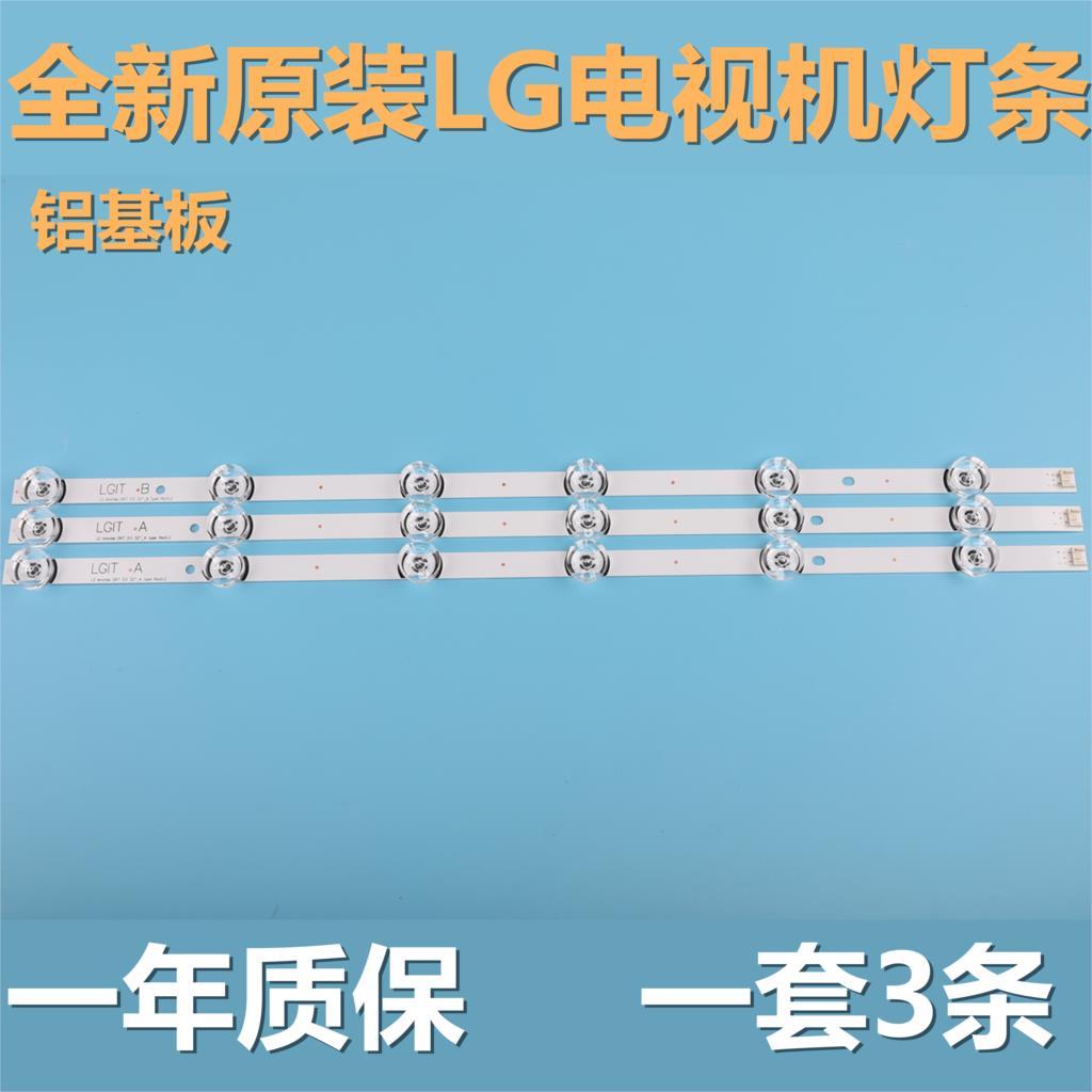 "Image 3 - LED backlight strip 6 lamp for LG 32""TV 32MB25VQ 6916l 1974A 6916l 1981A lv320DUE 32LF580V 32LB5610 innotek drt 3.0 32 32LB582V-in Light Beads from Lights & Lighting"