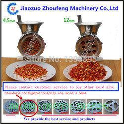 Hand meat grinder stainless steel meat mincing machine 10#  ZF