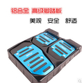 Car styling Gas Brake Pedal case For  Subaru Forester Outback Legacy Impreza XV BRZ More cars