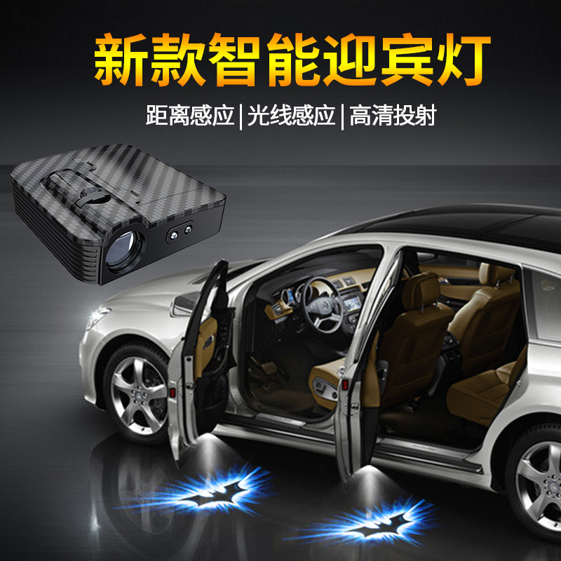 Wireless welcome light car decorative lights LED laser door projection lamp for all fast ship