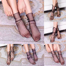 Women's Black Sexy Fishnet Mesh Ankle Socks/Pop With Lace Trim Gift недорого