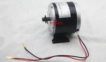 Электрический автомобиль двигатели/MY1016/24 В/36 В/350 Вт двигателя электрический автомобиль двигателей