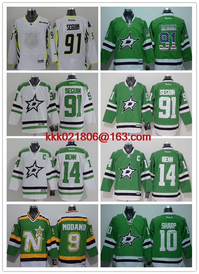 ... Dallas Stars Embroidery 14 Jamie Benn 10 Shawn Horcoff 91 Tyler Seguin 9  Modano ... 45d5ec5ad