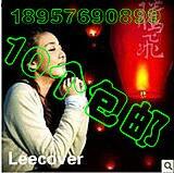 30PCS Holiday Sky Lanterns Wishing ~ lotus ~ lanterns day lights heart 10 Lanterns Valentine Birthday lamps
