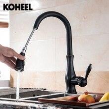 Новейший кухонный кран вытащить Подпушки 360 градусов вращения Никель матовый ОРБ Одной ручкой раковина горячей и холодной водопроводной воды смеситель