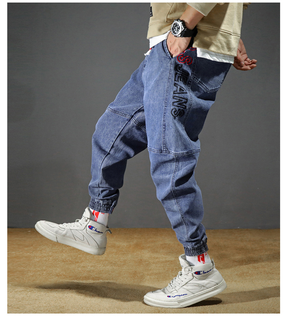 Men's Jeans Plus Size Stretchy Loose Tapered Harem Jeans Cotton Breathable Denim Jeans Baggy Jogger Casual Trousers 42 Jeans 5