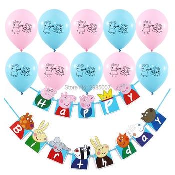 Rose de porc d'anniversaire bannière rose bleu imprimé ballons garçon fille d'anniversaire supply parti catoon peppa pig parti décorations