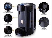 220 V 2200 W solo instante calentador de agua o 2 segundos de agua caliente caldera con depósito de agua 3L