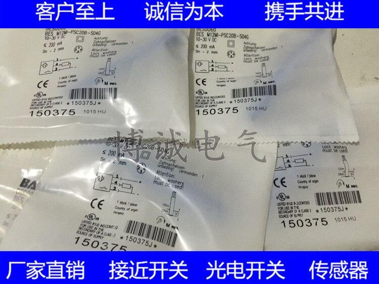 Quality Assurance Of Cylinder Inductive Sensor BES M30MM-PSC30F-S04K