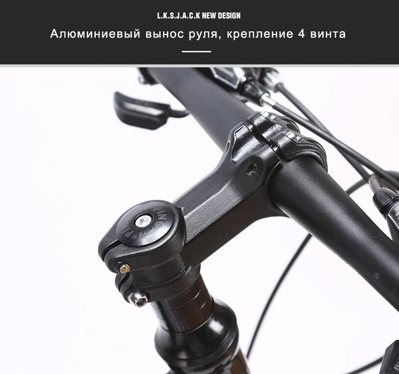 "HTB1e8mBdH2pK1RjSZFsq6yNlXXaY LAUXJACK Fat Bike Full Suspension Steel Foldable Frame 24 Speed Shimano Mechanic Brake 26""x4.0 Wheel"