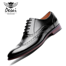 DESAI Brand Full Grain Leather Mens Oxford Shoes Retro Carved Brogue Men Formal Business Dress Large Size 44-47