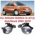 Para NISSAN MARCH 3/III (K12) Hatchback 2003-2010 Car Styling LUZES de NEVOEIRO Amortecedor Dianteiro Halogênio nevoeiro Lâmpadas Brilho 8200002470