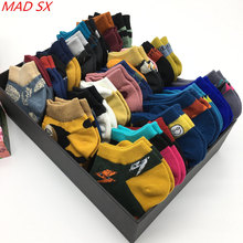 10 pairs/lot Men and women Colorful Novelty funny Ankle Socks Couple Trendy happy style Crazy Cotton Breathable Short Socks