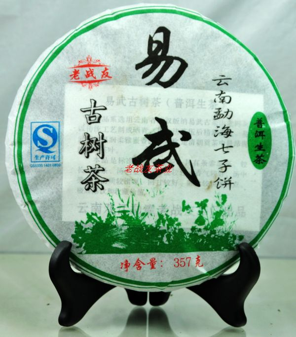 Puer tea wu yi tea trees Chinese yunnan puerh 357g cake font b health b font
