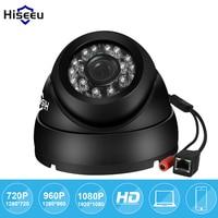 Hiseeu 720P 960P 1080P HD IP Camera Network Security CCTV Camera 2 8mm Wide Angle Mini