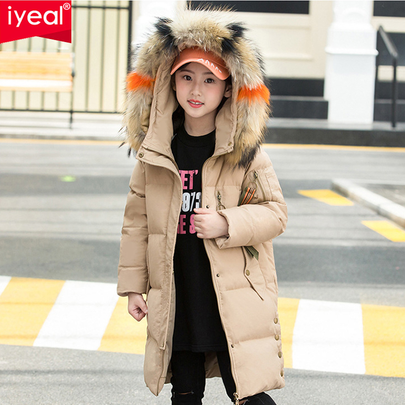 IYEAL Winter Coat Girls Hooded Colorful Fur Kids Duck Down Jacket for Girl Warm Parka Coats Outerwear Children Clothes 4-12Y 2018 new fur hooded kids winter coat girls jacket fashion warm coats girls winter coat 4 12 years parka children outerwear