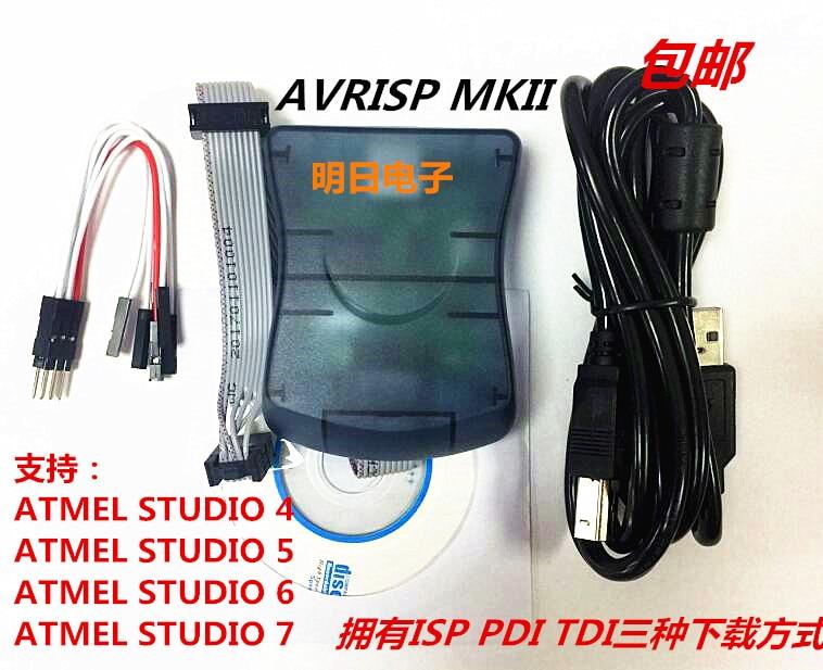 AT AVRISP MkII AVRISPMKII ATAVRISP2 Downloader