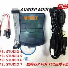 AVRISP AVR ISP mkII Programmer AVRISPmkII ATAVRISP2 Compliant  WRDE