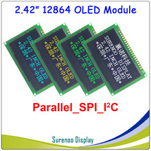 """실제 oled 디스플레이, 2.42 """"128*64 12864 그래픽 lcd 모듈 화면 lcm 화면 ssd1309 컨트롤러 지원 병렬, spi, i2c/iic"""