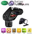 Gama Turnê C10s Além de Lente Dupla Do Carro DVR Dashboard Câmera Full HD 1080 P 2.0 Polegada LCD 170 Graus G-Sensor De Gravador De Vídeo Traço Cam