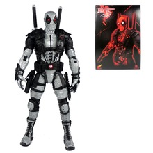 Marvel X-Men Deadpool Silvery Suit 10″ Action Figure Free Shipping