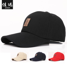 Mens spring and summer outdoor sports baseball cap fashion duck tongue sunscreen hat Spring South Korean tide Lady Hat