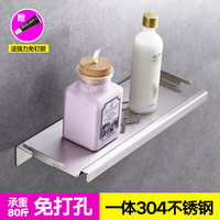 304 Stainless Steel Bathroom Rectangular Shelf Bathroom Accessories Kitchen Bathroom Wall Hanging Metal Angle Bracket YM129