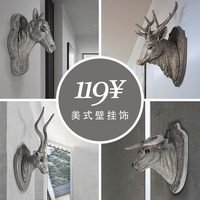 Creative Stereoscopic Animal Head Wall Hanging Wall Hanging New House Ritual Deer Antelope Rhino Decoration Craft Accessories