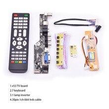 V53 범용 TV lcd 제어 보드 10 42 인치 lvds 드라이버 보드 TV VGA AV HDMI USB DS.V53RL.BK LTN154AT01 용 전체 키트