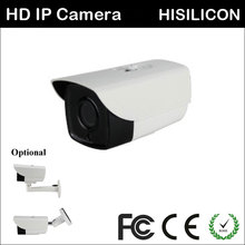 #LBW60S H.264 HISILICON 1.0MP/ 1.3MP/ 2.0MP Infrared Night Vision Weatherproof Waterproof IP66 BuIlet CCTV IP Digital Camera