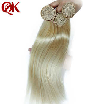 QueenKing Hair Brazilian Straight Hair Bundles Weave Platinum Blonde #60 Color Remy Human Hair Extensions 12-28 Inch