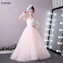 купить Tulle Full Sleeve Lace Flower Girl Dresses for Wedding First Communion Dresses Wedding Party Dress Runway Show Pageant Danceway по цене 2992.17 рублей