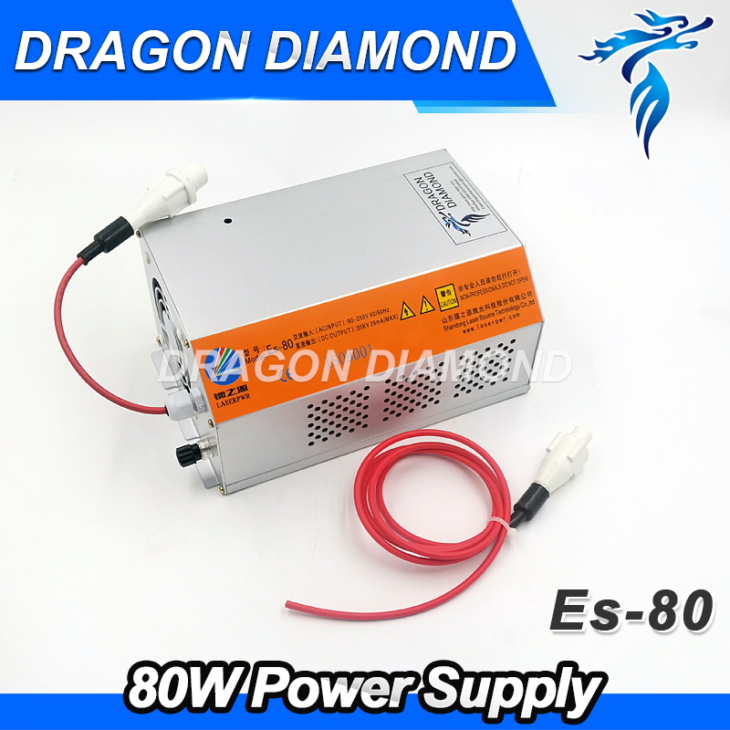 ES80  80W CO2 laser tube power supply for EFR 80w CO2 laser tube high voltage flyback transformer for co2 50w laser power supply