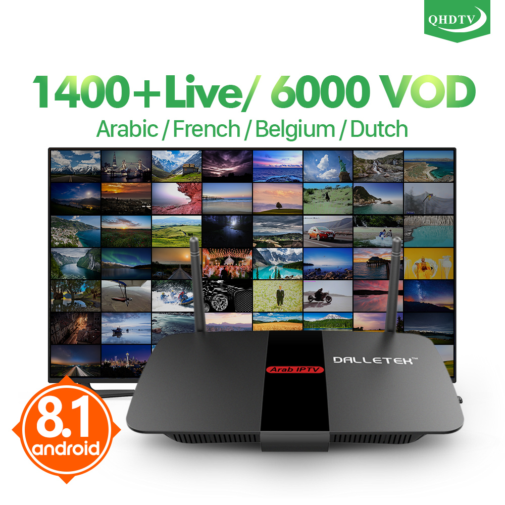 Leadcool R1 France IPTV Box Android 8 1 RK3229 Arabic TV Receiver with QHDTV IPTV Subscription