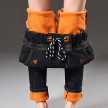 ポンド大サイズデニムハイウエストジーンズ女性厚いプラスベルベットジーンズラインフェムロングウエディング暖かい女性パンツ C5161 200 冬のジーンズ女性